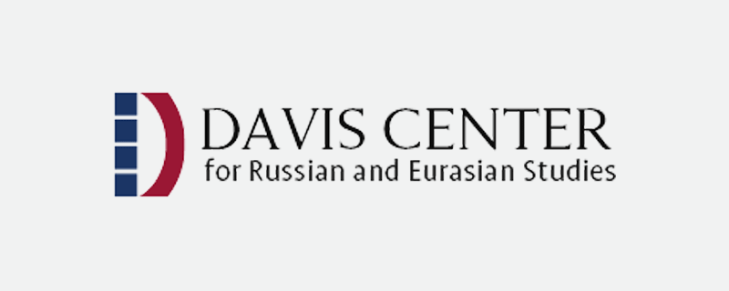 Davis Center Card