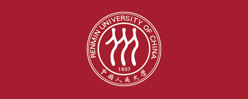 Renmin University Card